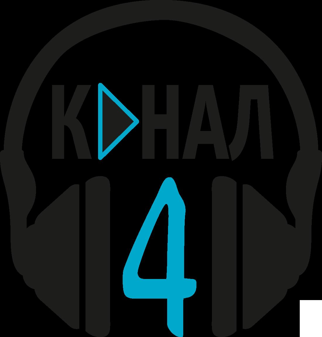 Kanal4_logo__black+blue_OK